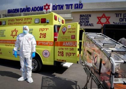 Photo of الصحة الإسرائيلية: وفاة ثانية بفيروس الكورونا لامرأة عمرها 67 عاما.. و 1656 اصابة بينها 31 حرجة