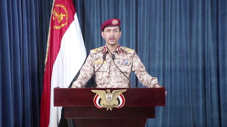 Photo of الحوثيون يعلنون تنفيذ العملية الهجومية الأكبر ضد السعودية