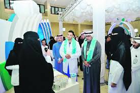 Photo of يوم الصيدلي السعودي
