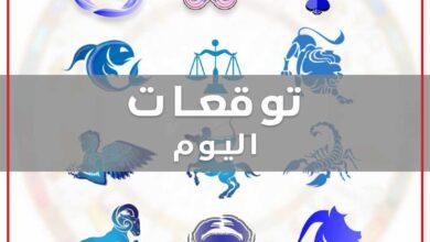 Photo of حظك اليوم الأحد 22/11/2020 نجلاء قباني | الابراج اليوم 22 نوفمبر 2020 نجلاء قباني